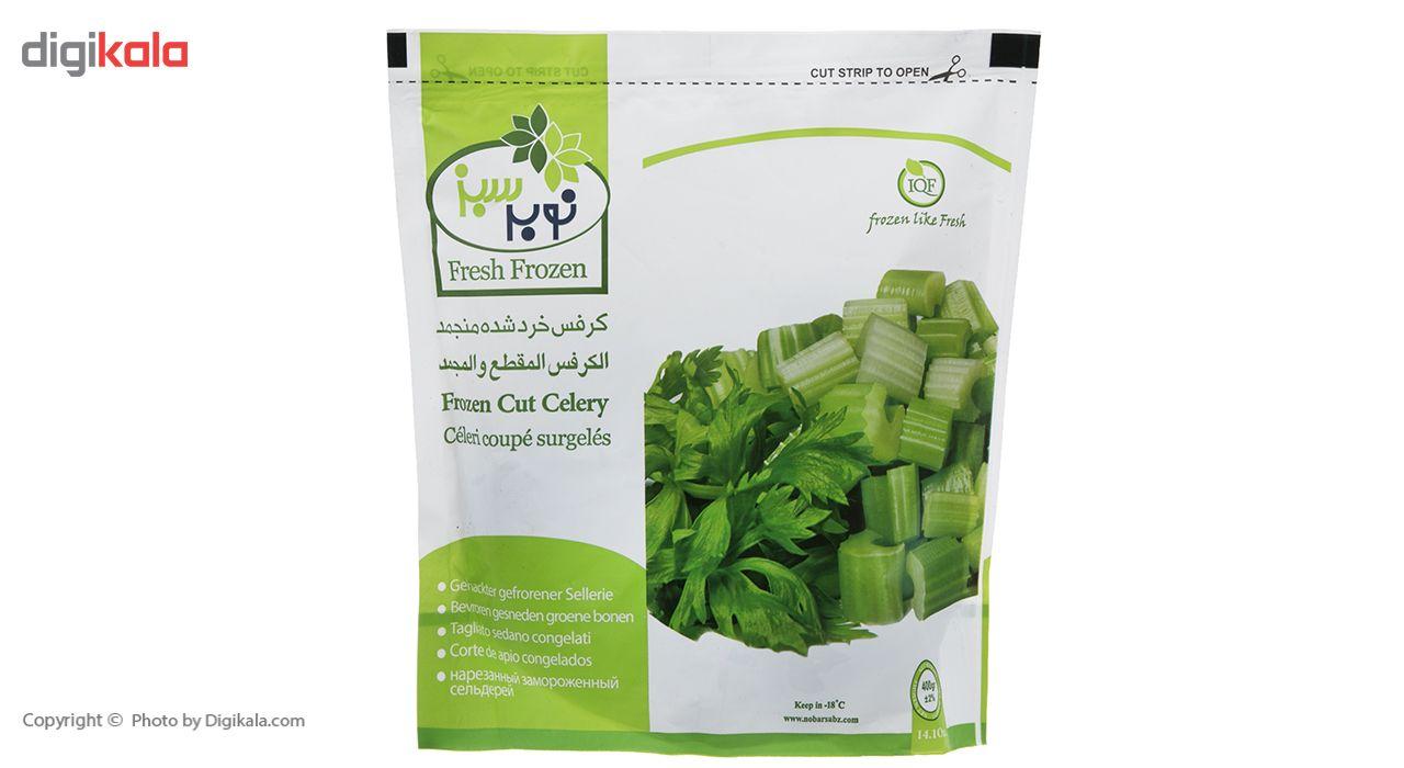 کرفس منجمد نوبر سبز مقدار 400 گرم main 1 2