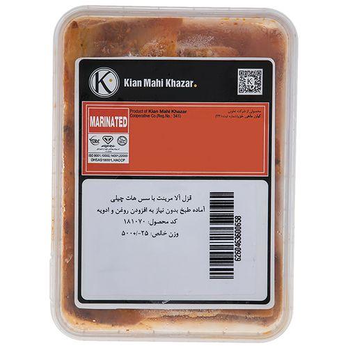 ماهی کیلکا مرینت منجمد با سس هات چیلی کیان ماهی خزر مقدار 350 گرم
