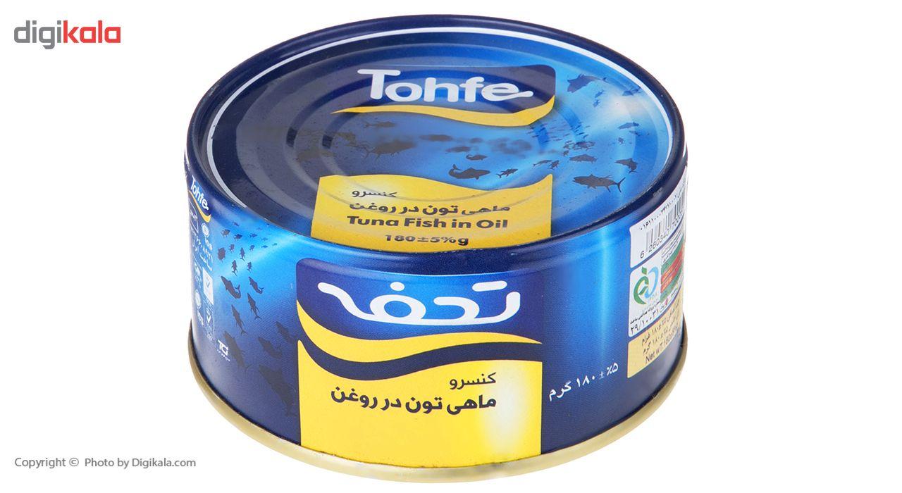 کنسرو ماهی تون در روغن تحفه - 180 گرم main 1 1
