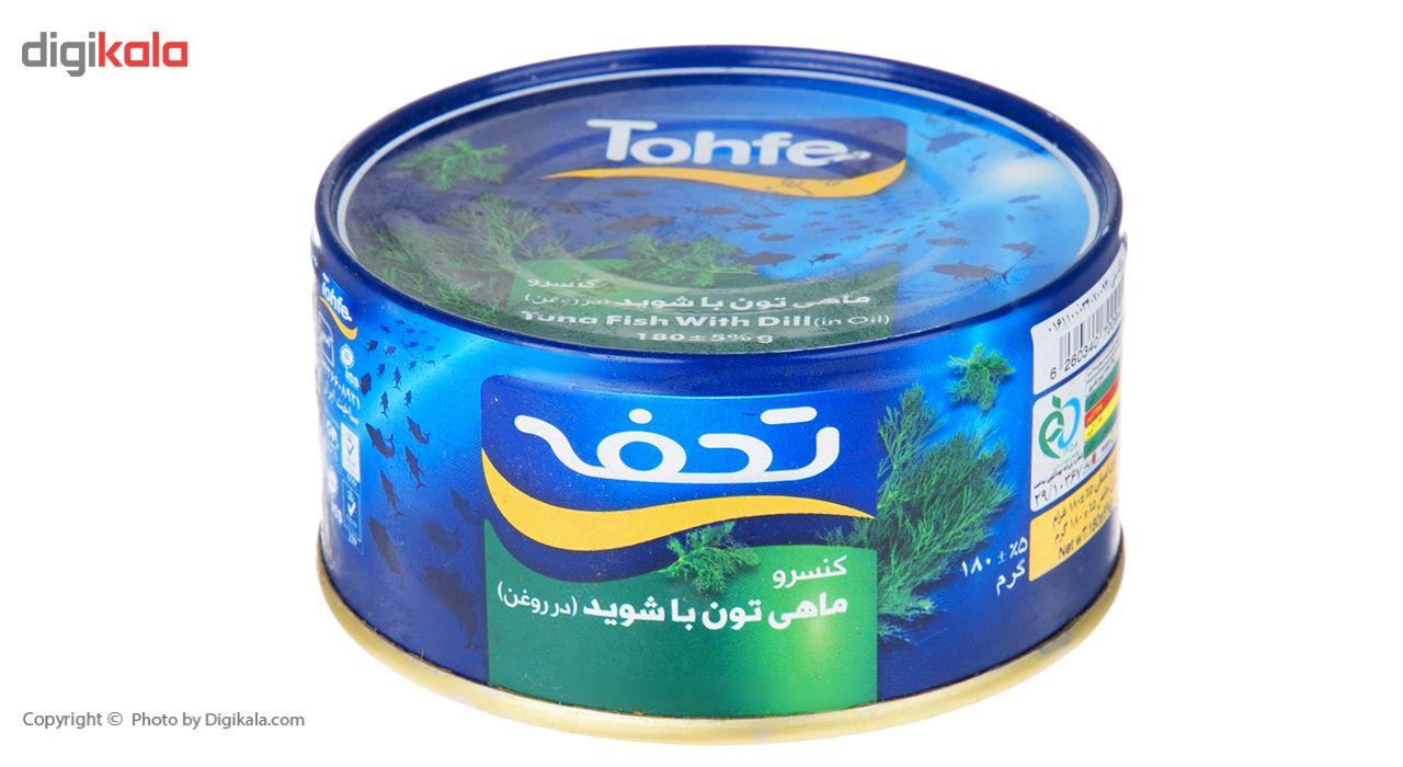 کنسرو ماهی تون با شوید تحفه - 180 گرم main 1 1
