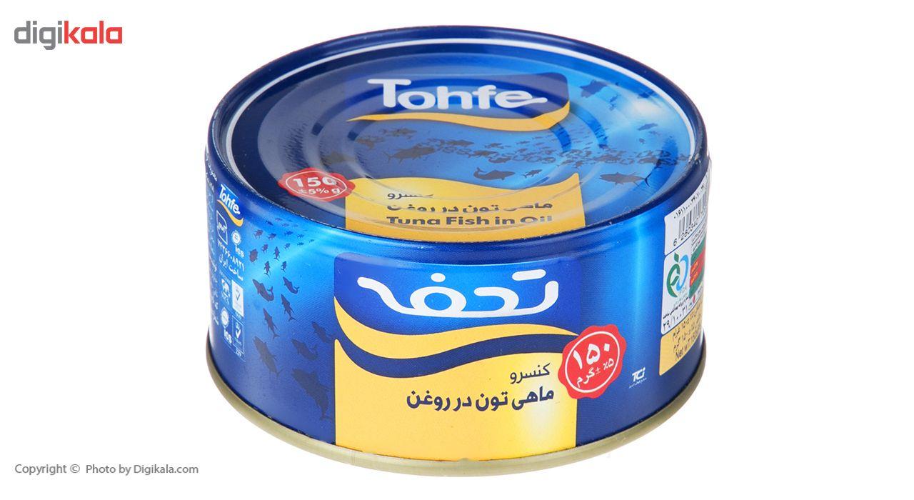 کنسرو ماهی تون در روغن تحفه مقدار 150 گرم main 1 2