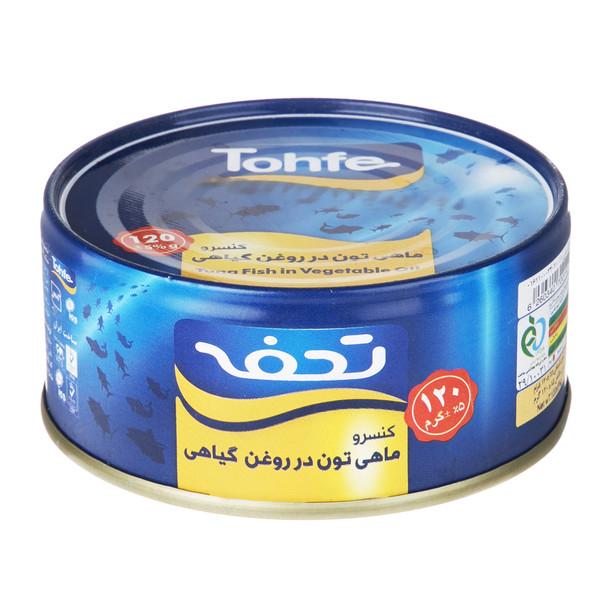 کنسرو ماهی تون در روغن گیاهی تحفه -120 گرم