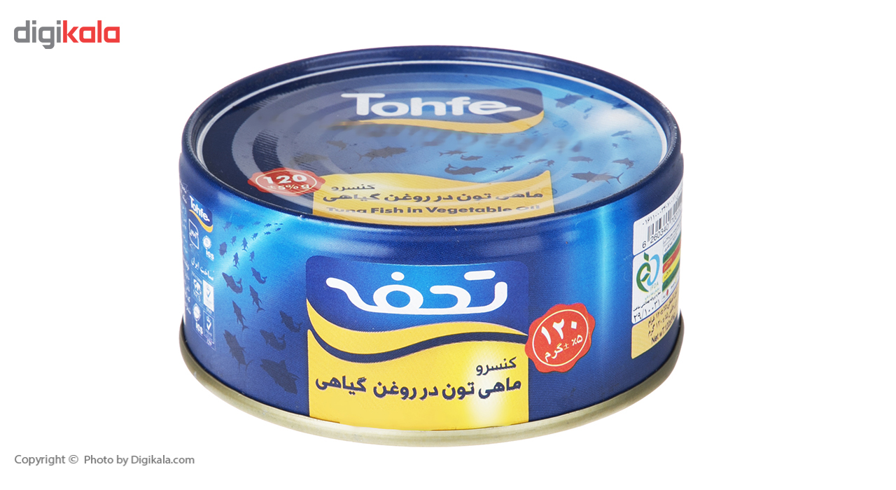 کنسرو ماهی تون در روغن گیاهی تحفه مقدار 120 گرم