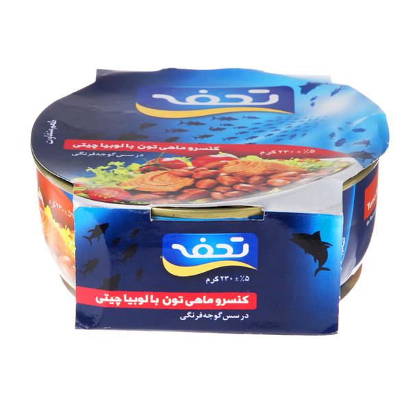کنسرو ماهی تون لوبیا چیتی تحفه مقدار 230 گرم