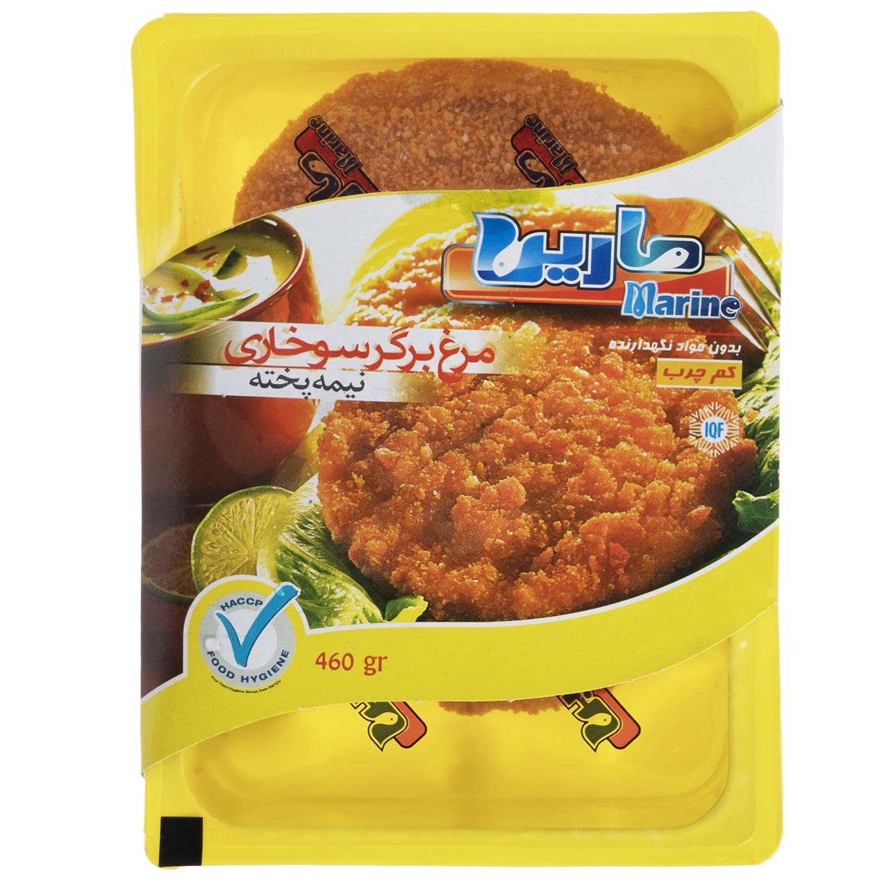 مرغ برگر سوخاری مارین مقدار 460 گرم