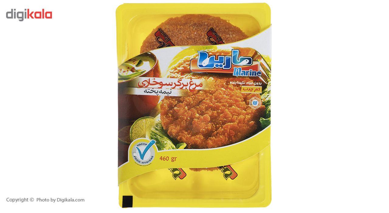 مرغ برگر سوخاری مارین مقدار 460 گرم main 1 2
