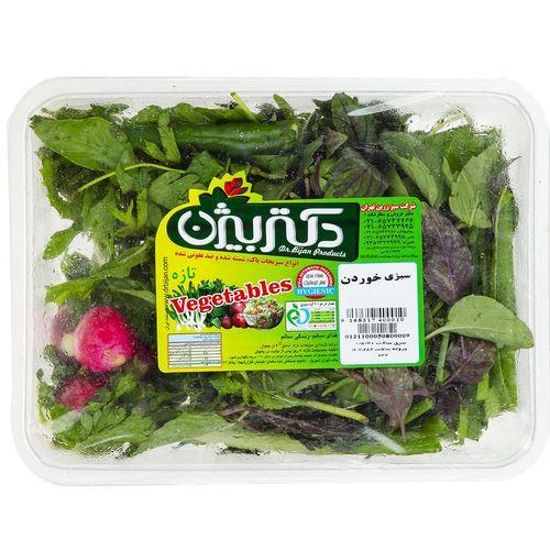 سبزی خوردن دکتر بیژن مقدار 180 گرم