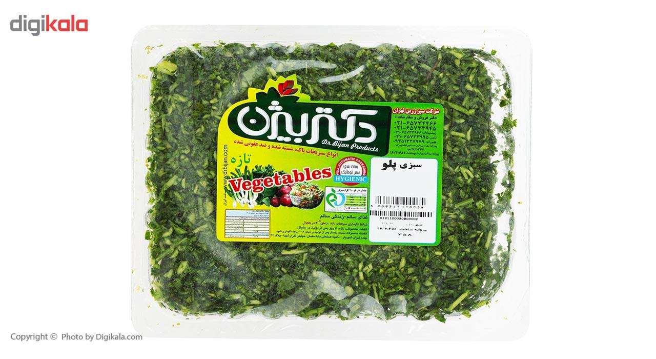 سبزی پلو دکتر بیژن مقدار 380 گرم main 1 2