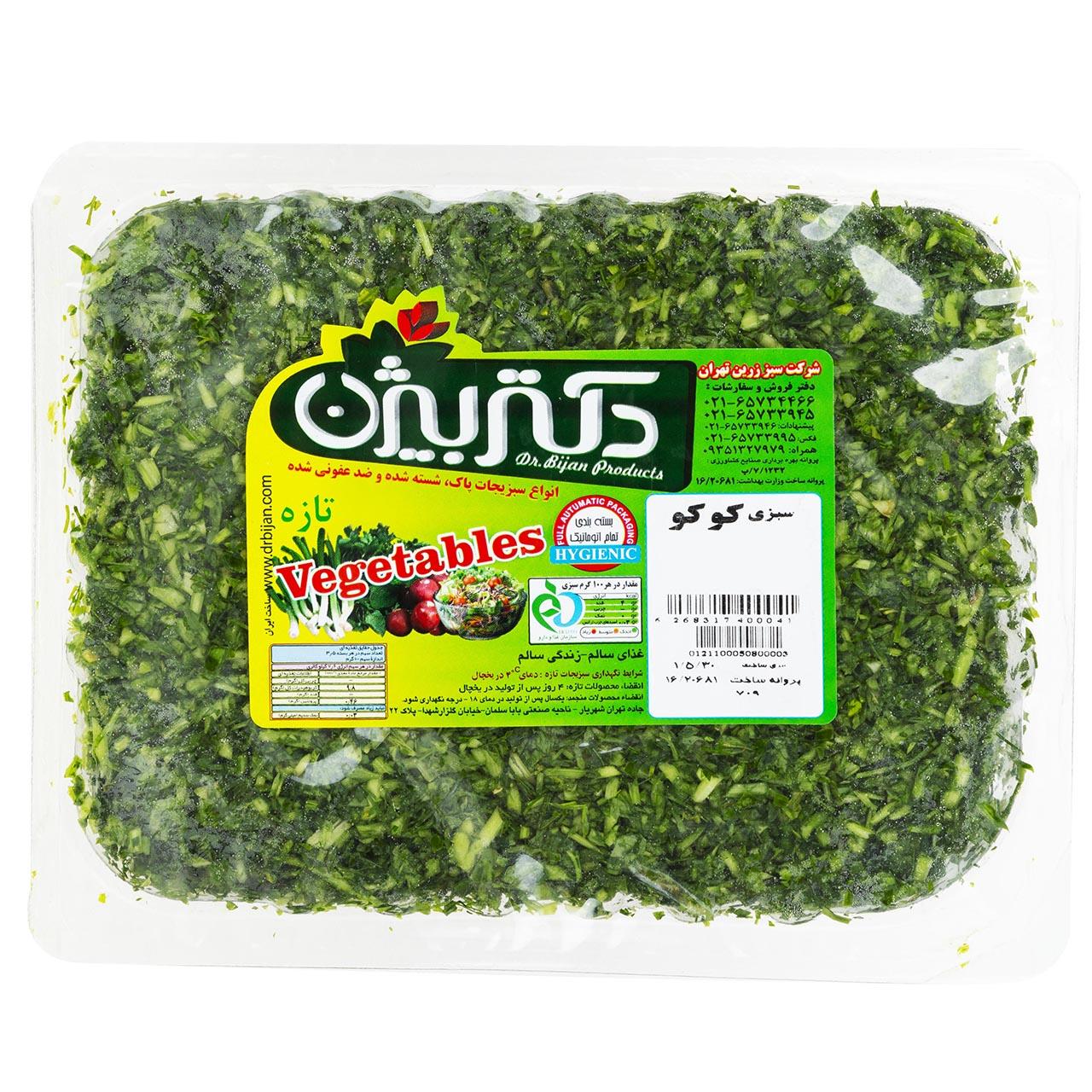 سبزی کوکو دکتر بیژن مقدار 380 گرم