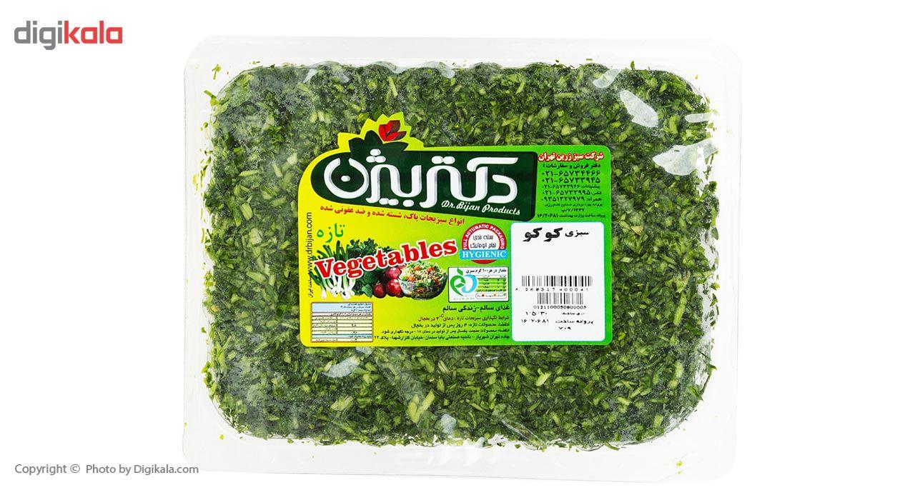 سبزی کوکو دکتر بیژن مقدار 380 گرم main 1 2