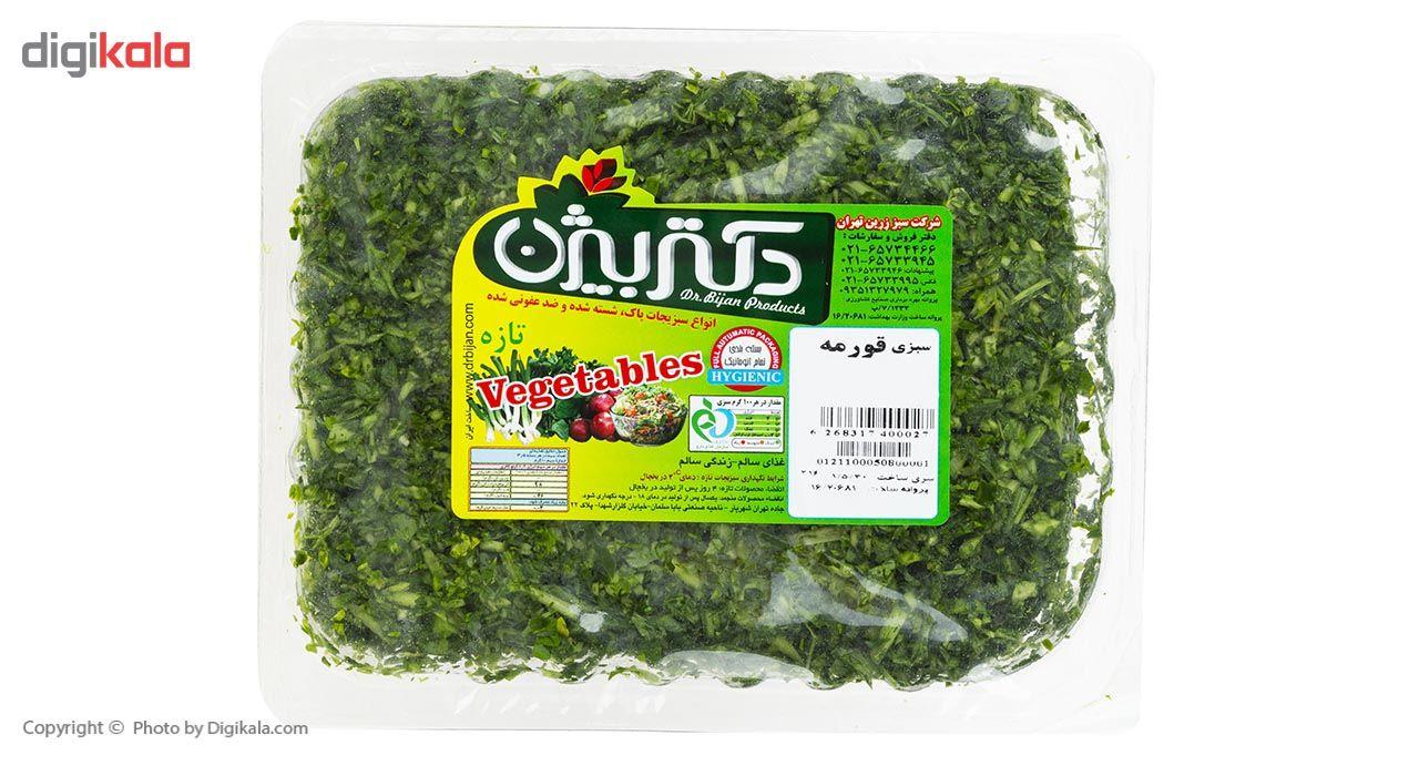 سبزی قورمه دکتر بیژن مقدار 380 گرم main 1 2