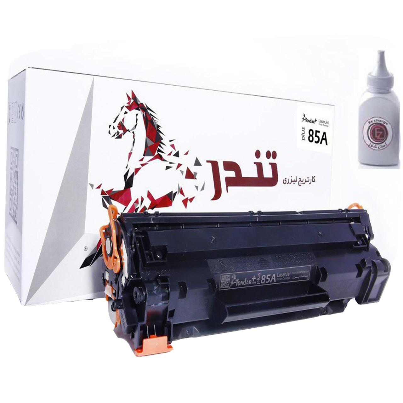 تونر تندر مشکی مدل 85A به همراه تونرشارژ 100 گرمی