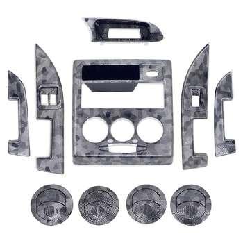 مجموعه تزئینات داخلی خودرو جادوکار مدل 2108008 مناسب برای پراید