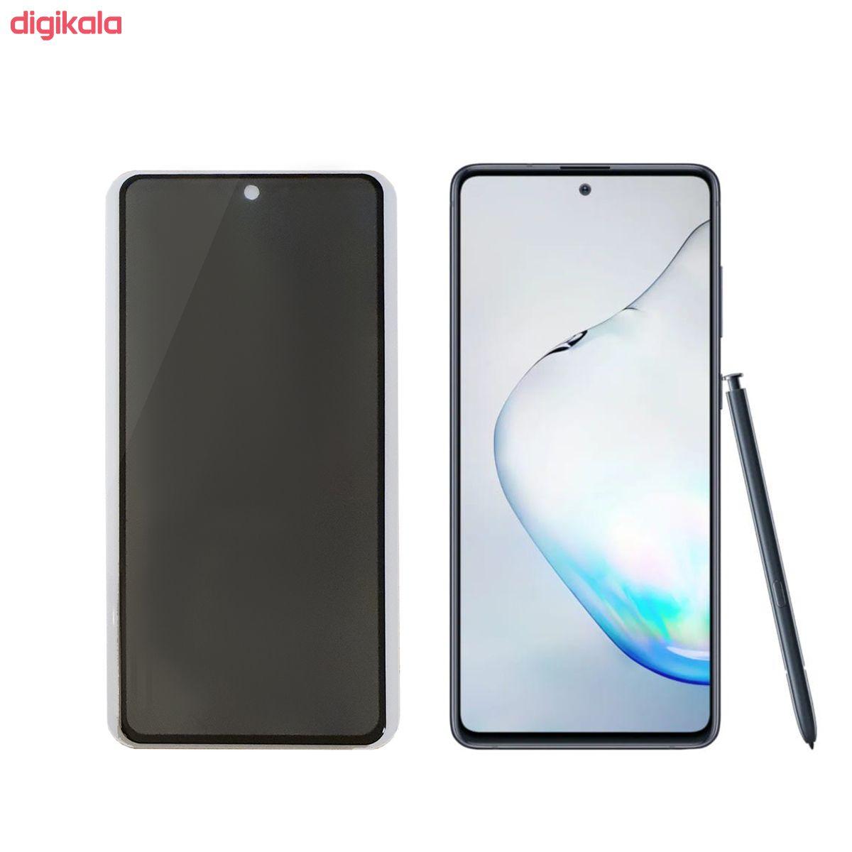 محافظ صفحه نمایش حریم شخصی مدل PR03st مناسب برای گوشی موبایل سامسونگ Galaxy Note 10 lite