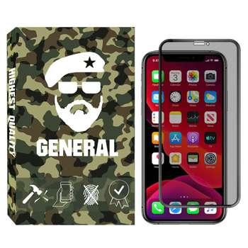 محافظ صفحه نمایش حریم شخصی ژنرال مدل GNprv-01 مناسب برای گوشی موبایل اپل IPhone X / XS