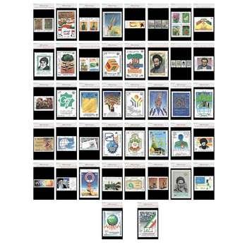 تمبر یادگاری مدل سال 1370 کد n-40 بسته 54 عددی