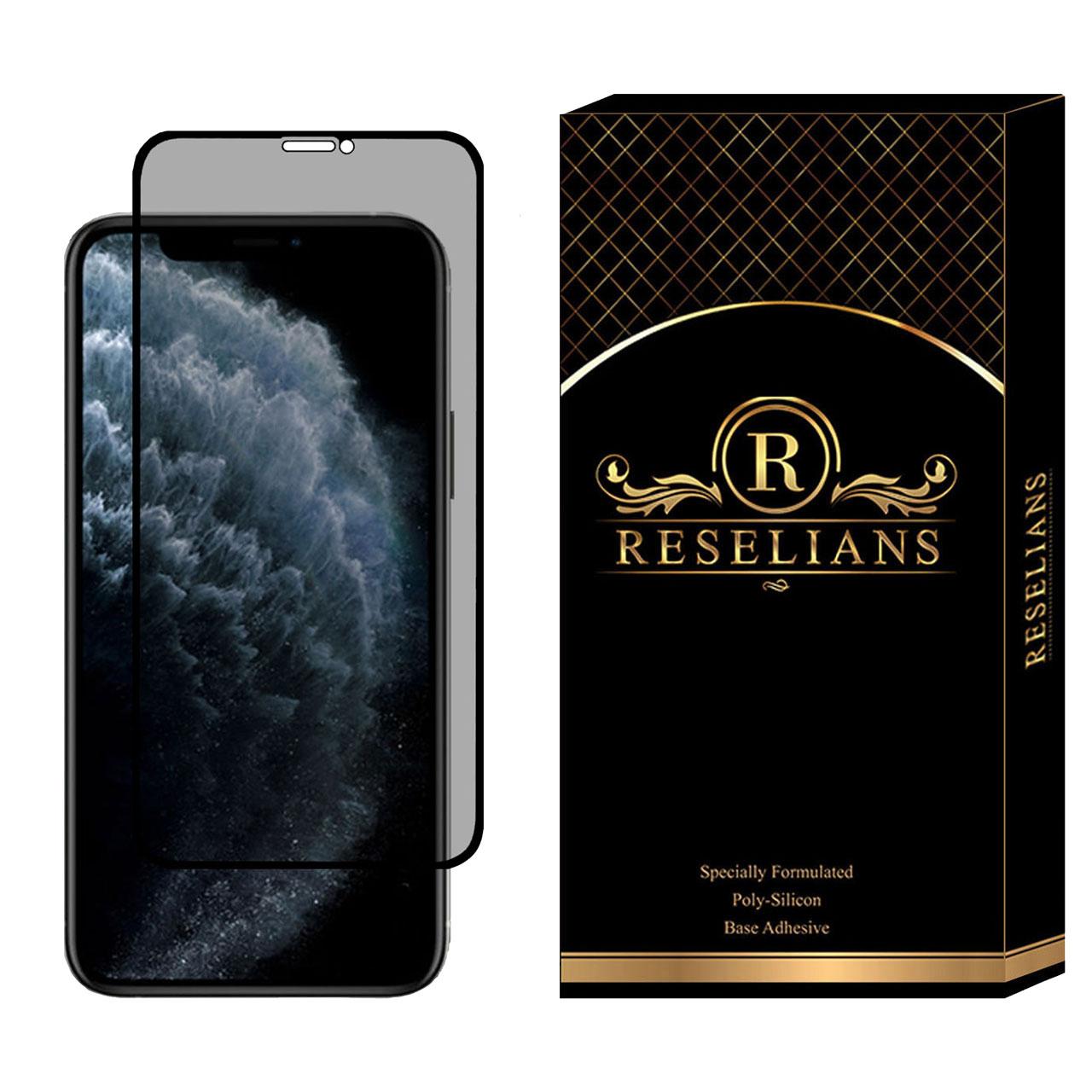 محافظ صفحه نمایش حریم شخصی رزلیانس مدل RPF مناسب برای گوشی موبایل اپل iPhone 11 Pro