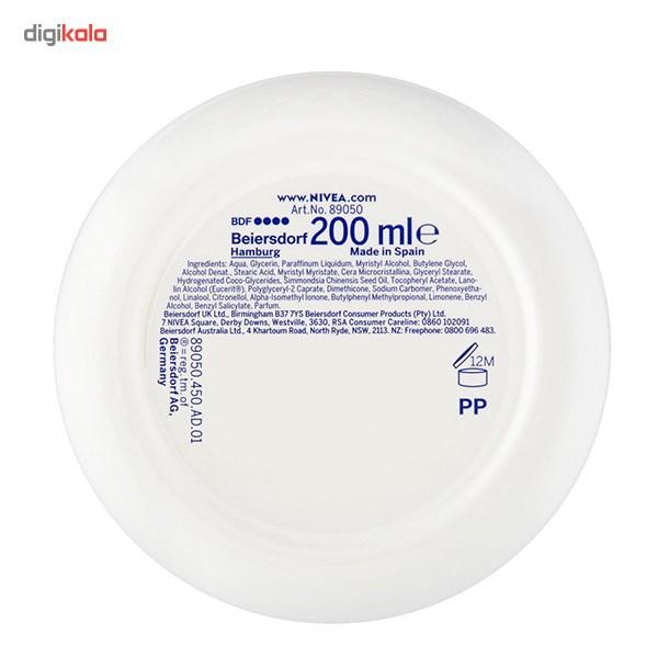 پک کرم نرم کننده و مرطوب کننده نیوآ مدل Soft حجم 200 میلی لیتر بسته دو عددی