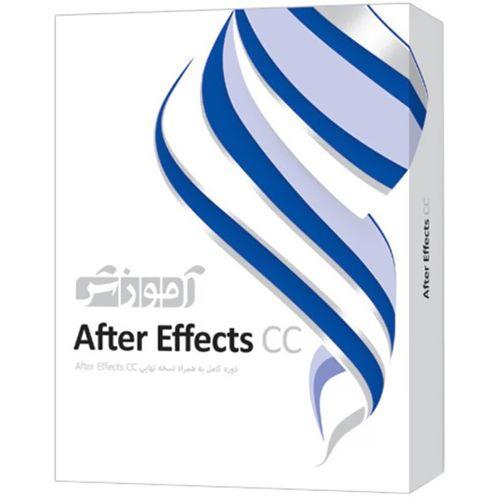 نرم افزار آموزش After Effect شرکت پرند