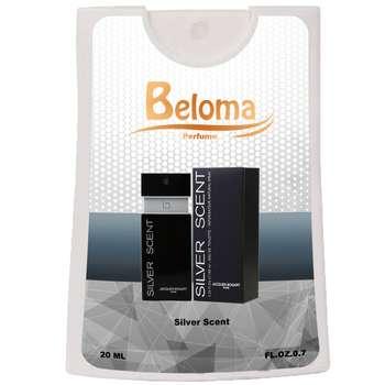 عطر جیبی مردانه بلوما مدل سیلور سنت بوگارت حجم 20 میلی لیتر