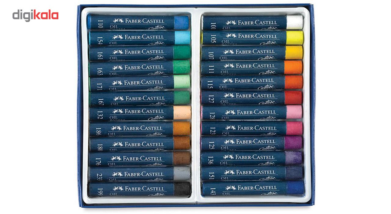 پاستل روغنی 24 رنگ فابر کاستل مدل Studio Quality thumb 1