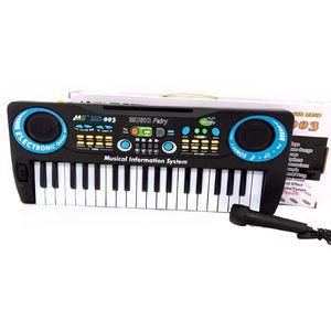 ارگ اسباب بازی مدل ms keyboard