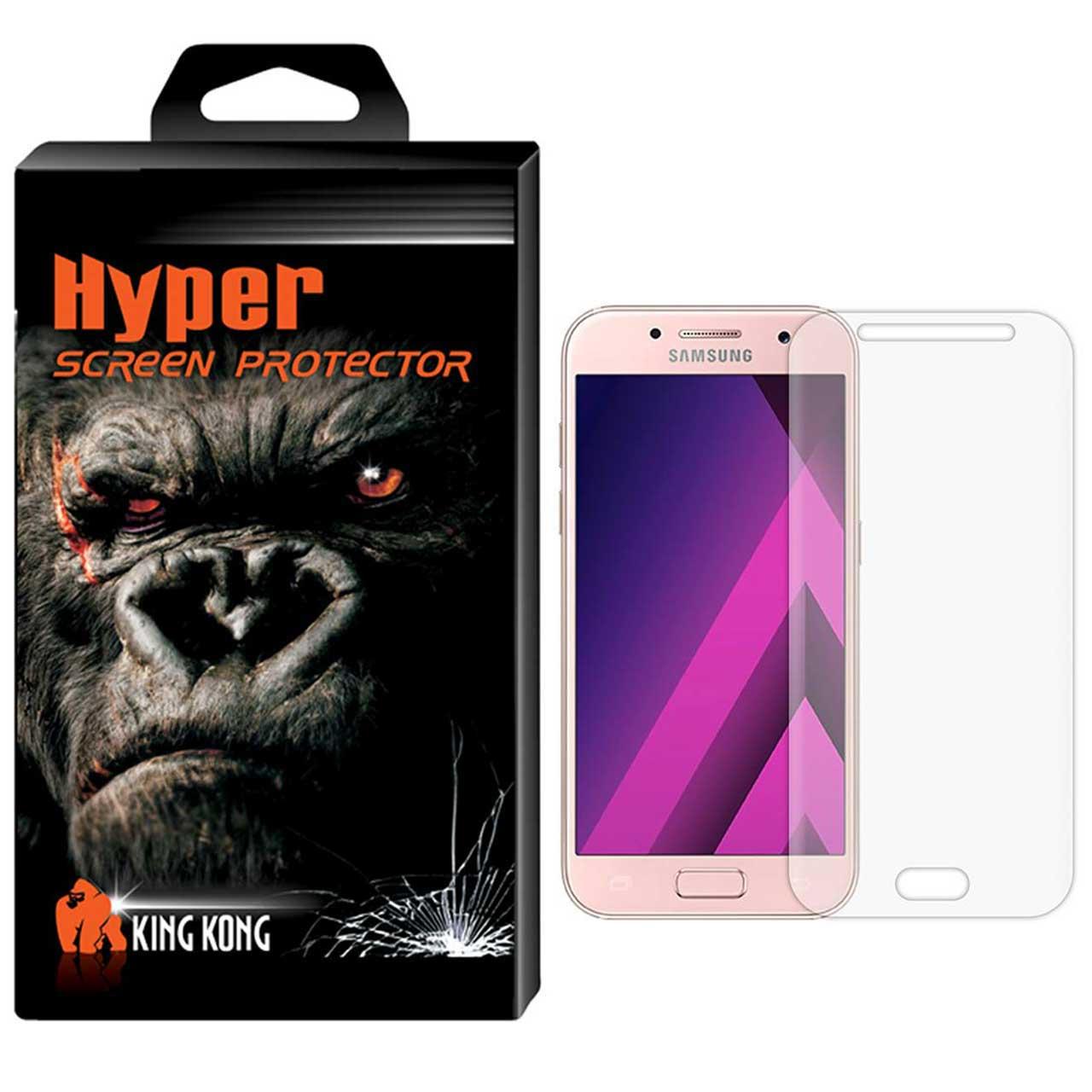 محافظ صفحه نمایش نانو فلکسبل کینگ کونگ مدل Hyper Fullcover مناسب برای گوشی سامسونگ گلکسی A5 2017/ A520
