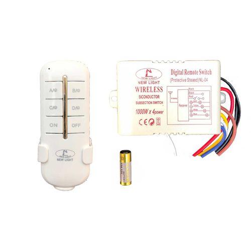 ریموت کنترل روشنایی نیو لایت مدل 1000وات