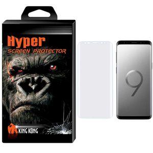 محافظ صفحه نمایش تی پی یو کینگ کونگ مدل Hyper Fullcover مناسب برای گوشی سامسونگ گلکسی S9