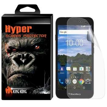محافظ صفحه نمایش نانو فلکسبل کینگ کونگ مدل Hyper Fullcover مناسب برای گوشی بلک بری Aurora