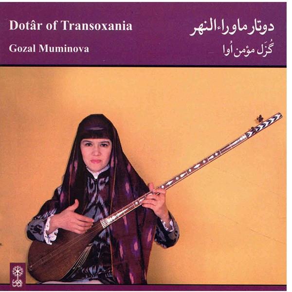 آلبوم موسیقی دوتار ماوراءالنهر - گُزَل مؤمن اُوا