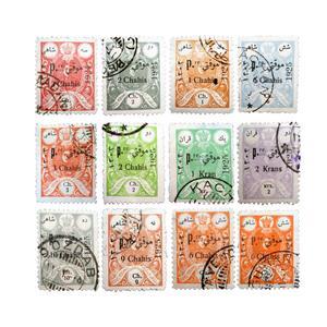 تمبر یادگاری طرح قاجار مدل احمدی موقتی کد 1302 مجموعه 12 عددی