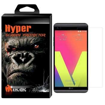 محافظ صفحه نمایش نانو فلکسبل کینگ کونگ مدل Hyper Fullcover مناسب برای گوشی ال جی V20
