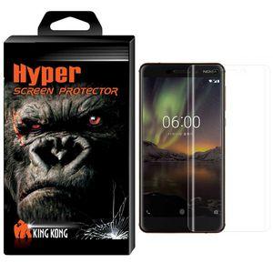 محافظ صفحه نمایش نانو فلکسبل کینگ کونگ مدل Hyper Fullcover مناسب برای گوشی نوکیا 2018 6