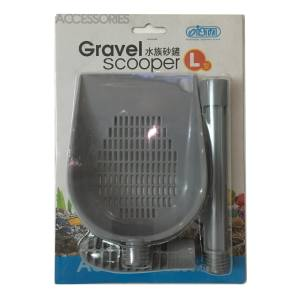 خاک انداز آکواریوم ایستا مدل Gravel Scooper