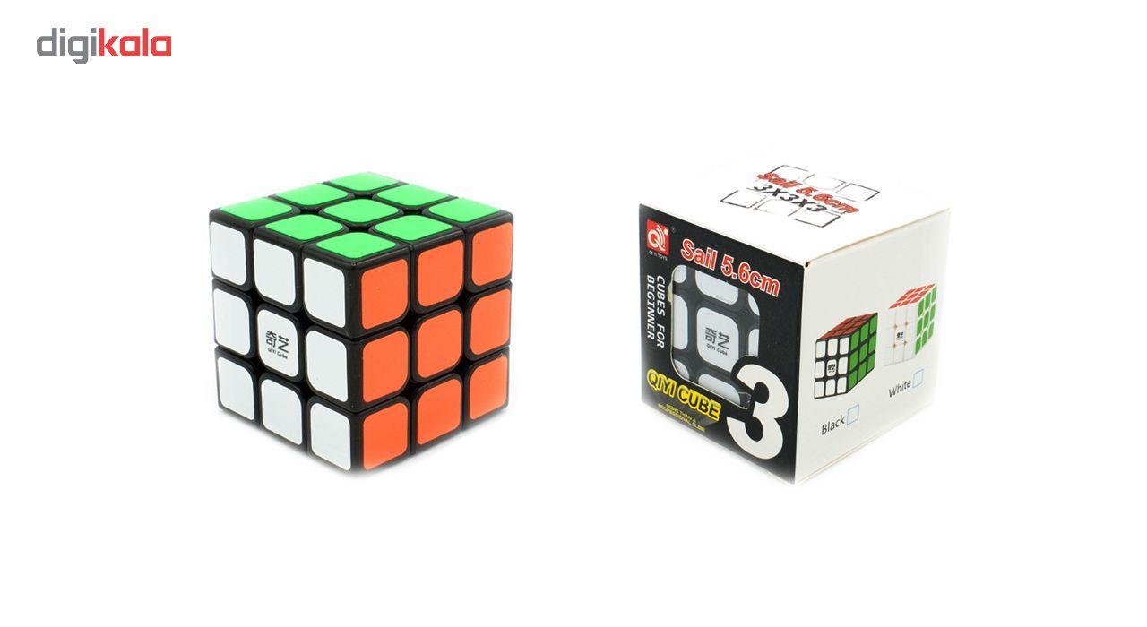 مکعب روبیک مدل QIYI CUUB main 1 1