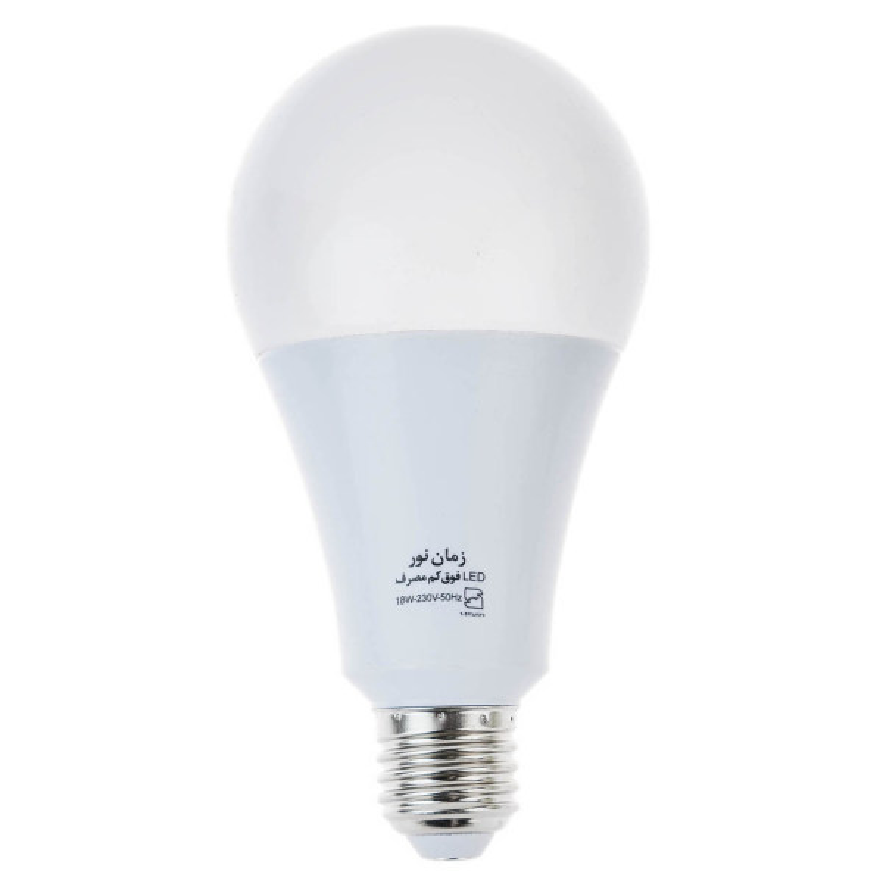 لامپ ال ای دی 18 وات زمان نور مدل Ultra-Low پایه E27