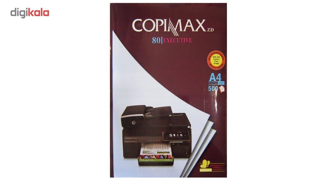 کاغذ کپی مکس سایز A4 بسته 500 عددی سایز 30 برگ main 1 3