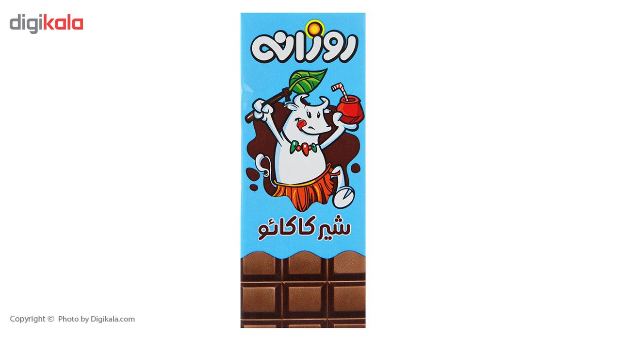 شیر کاکائو روزانه حجم 0.2 لیتر main 1 2