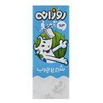 شیر پر چرب روزانه حجم 0.2 لیتر thumb