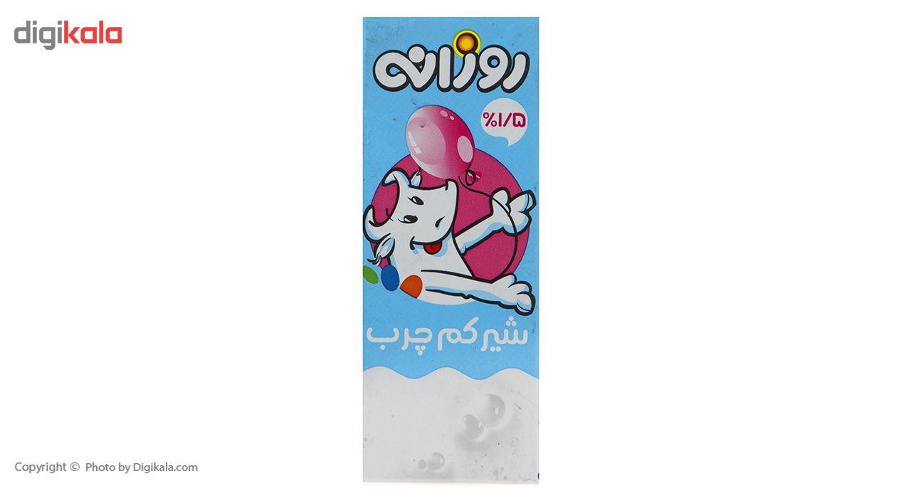 شیر کم چرب روزانه حجم 0.2 لیتر main 1 2