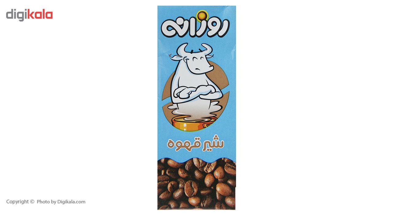 شیر قهوه روزانه حجم 0.2 لیتر main 1 2