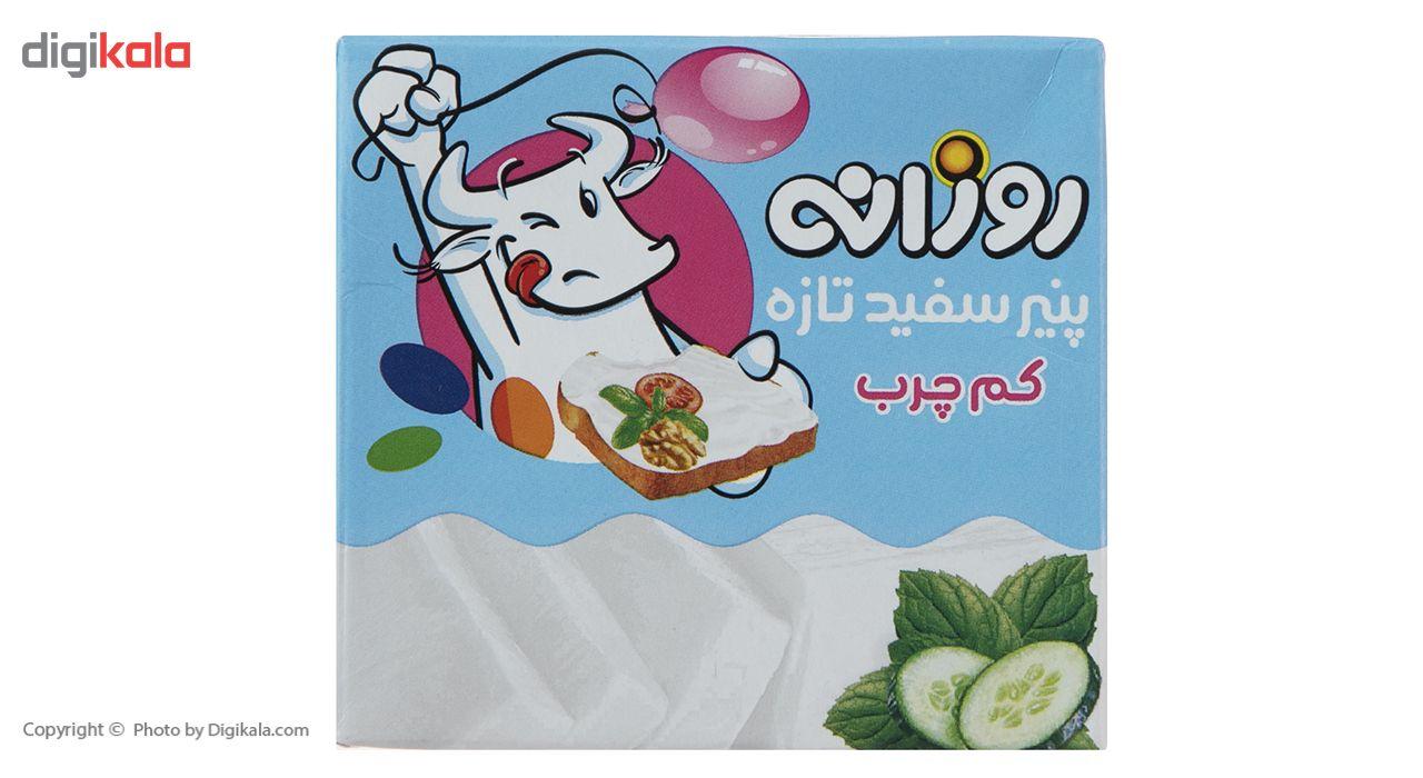 پنیر سفید تازه کم چرب روزانه مقدار 515 گرم main 1 2