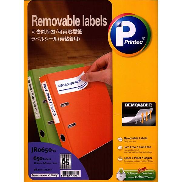 کاغذ یادداشت چسب دار پرینتک کد JR0650