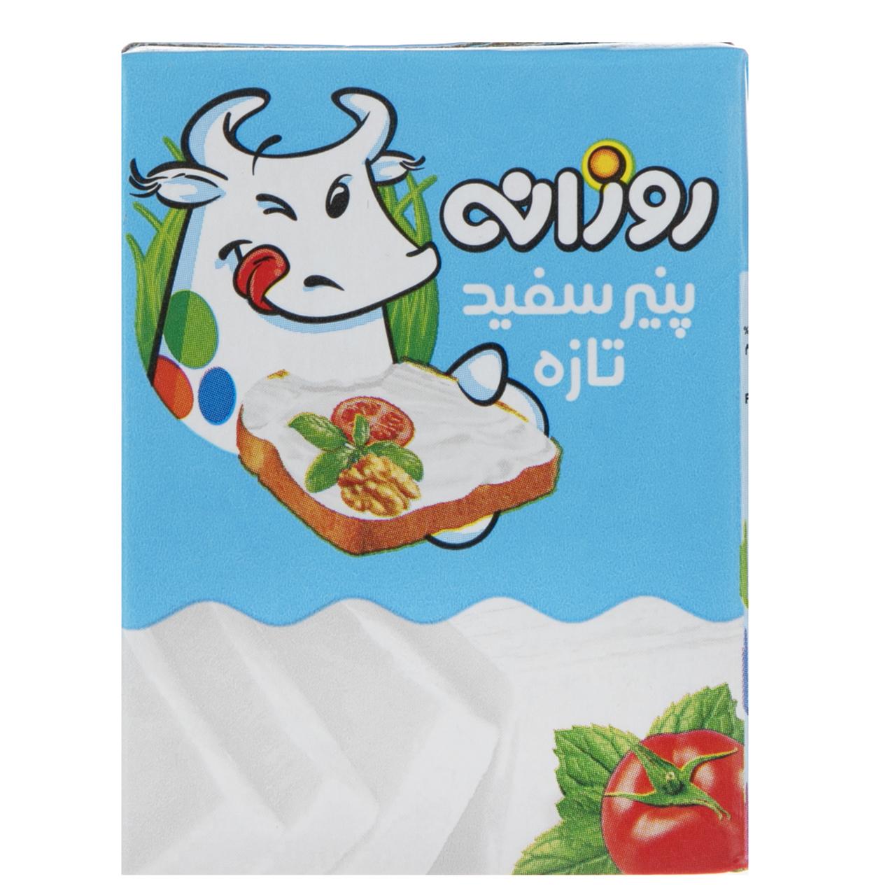 پنیر سفید تازه روزانه مقدار 210 گرم
