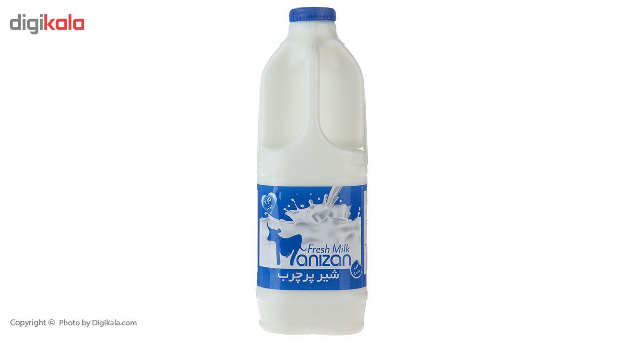 شیر پرچرب مانیزان مقدار 2 لیتر main 1 1