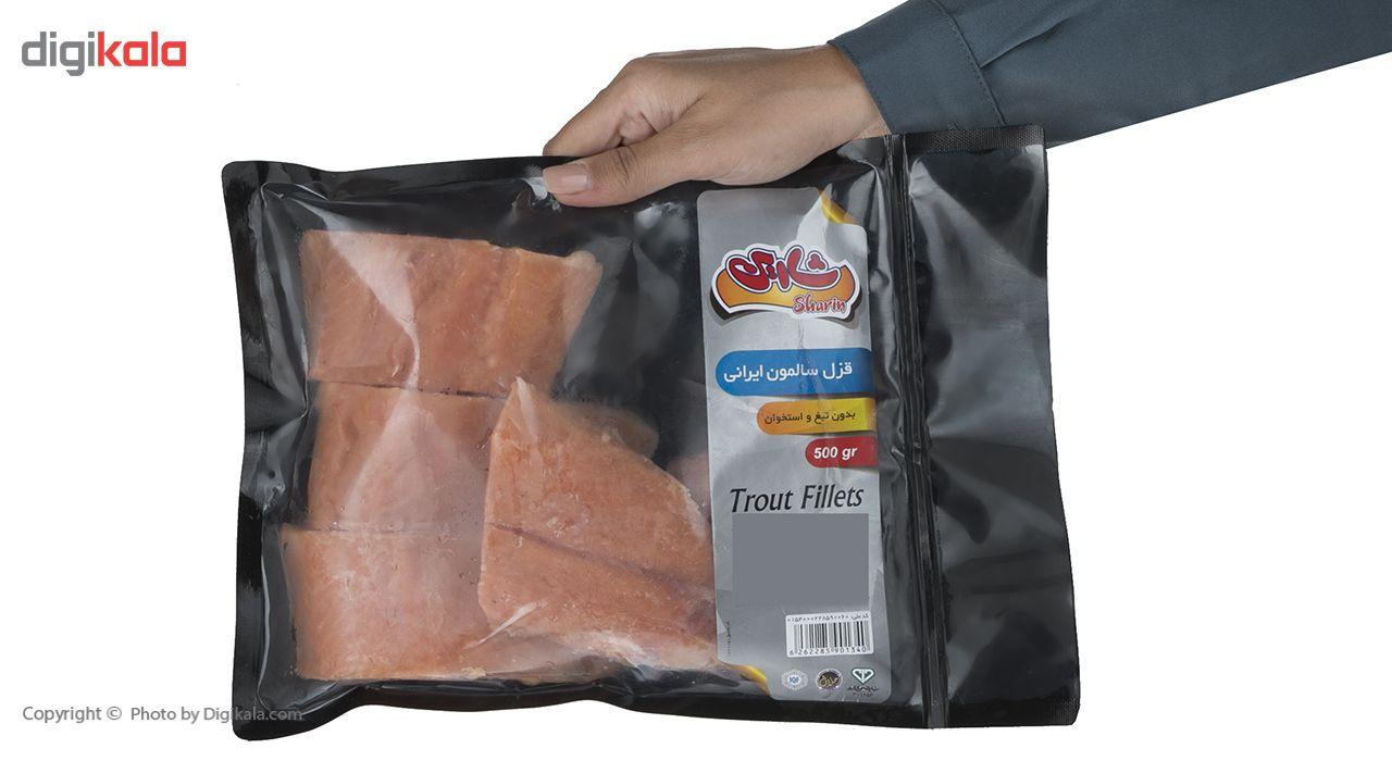 ماهی قزل سالمون ایرانی منجمد شارین مقدار 500 گرم main 1 3