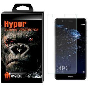محافظ صفحه نمایش تی پی یو کینگ کونگ مدل Hyper Fullcover مناسب برای گوشی هواوی P10 Lite