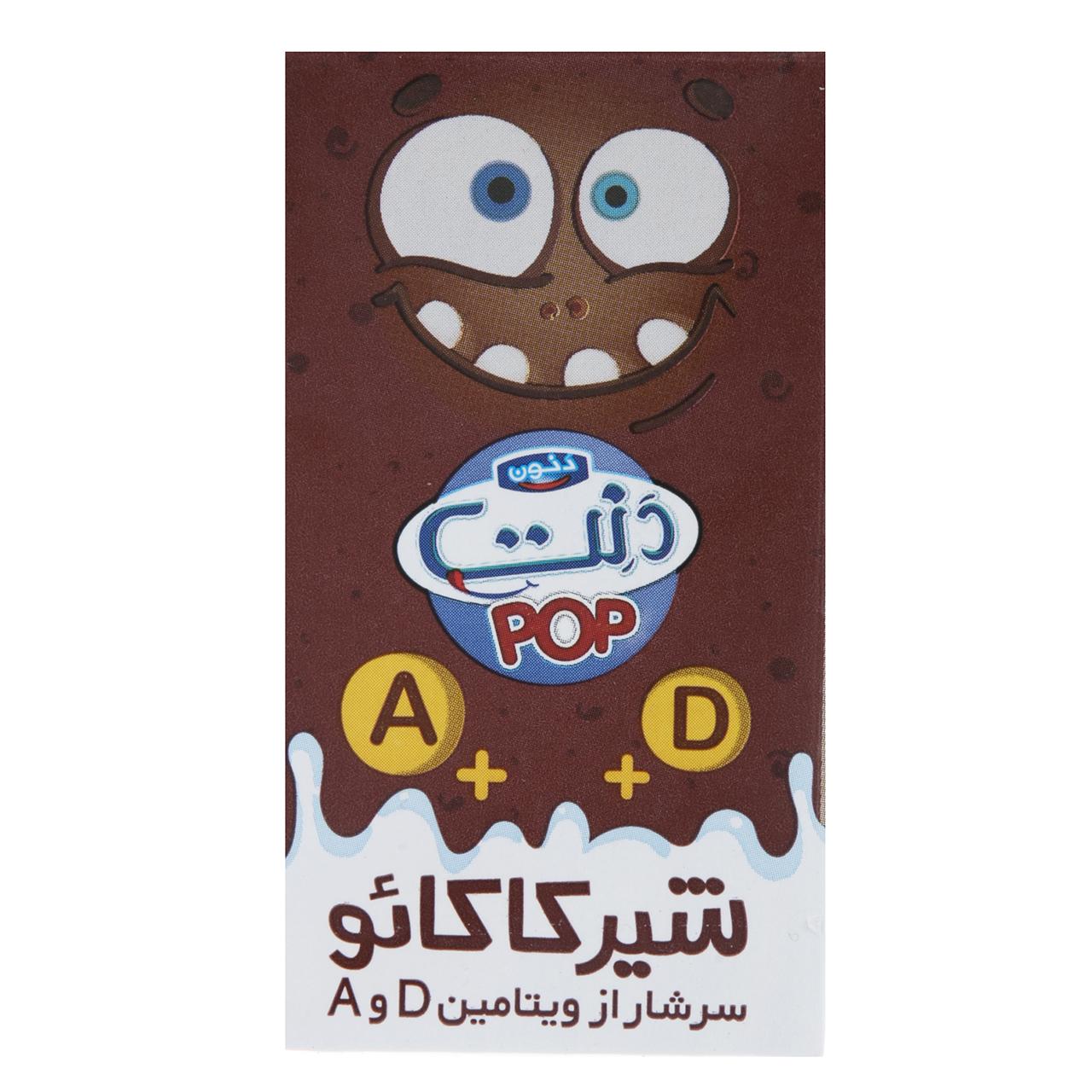 شیر کاکائو دنت پاپ  حجم 0.125 لیتر