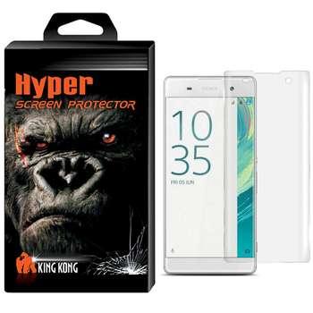 محافظ صفحه نمایش نانو فلکسبل کینگ کونگ مدل Hyper Fullcover مناسب برای گوشی سونی اکسپریا XA